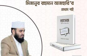message pdf